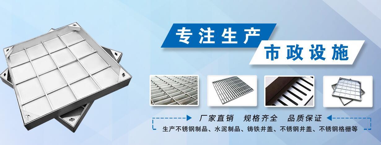 南京飞达建设有限公司网站优化案例